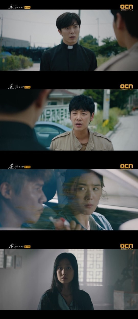 The Guest] Ep 5 Kim Dong Wook and Kim Jae Wook begin working