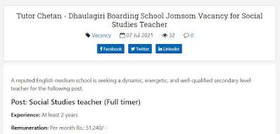 Dhaulagiri Boarding School Jomsom Vacancy for Social Studies Teacher