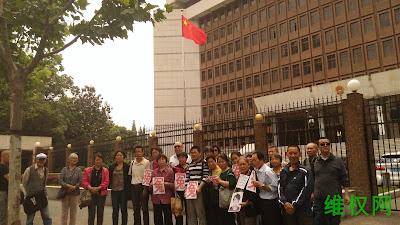 上海人权捍卫者蔡孝敏诉浦东新区政府行政复议不予受理决定一案遭上海市第一中院驳回(图)