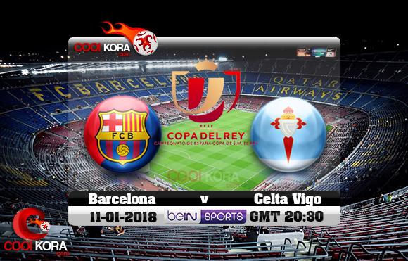 مشاهدة مباراة برشلونة وسيلتا فيغو اليوم 11-1-2017 في كأس ملك أسبانيا