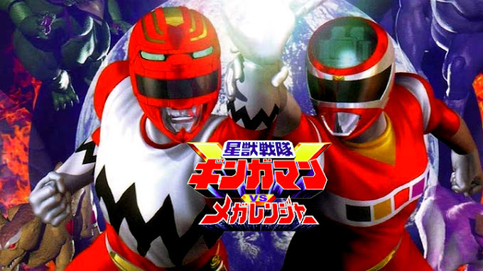 Seijuu Sentai Gingaman vs Megaranger Subtitle Indonesia