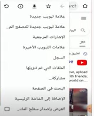 طريقة عمل اعلان ممول على اليوتيوب بالهاتف او الكمبيوتر بطريقة صحيحة