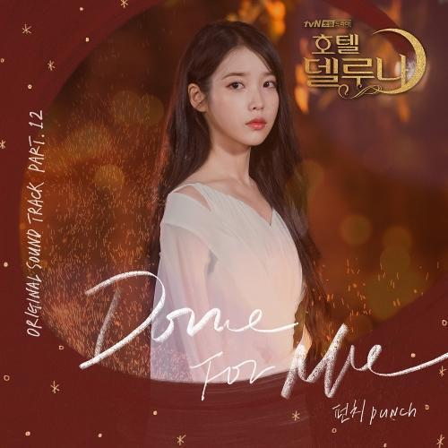 Punch (펀치) - Done For Me Lyrics (Hotel Del Luna OST Part 12) [Indo & English Translate]