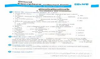 امتحانات الورك بوك للصف الاول الثانوى الترم الاول 2021 workbook practice tests
