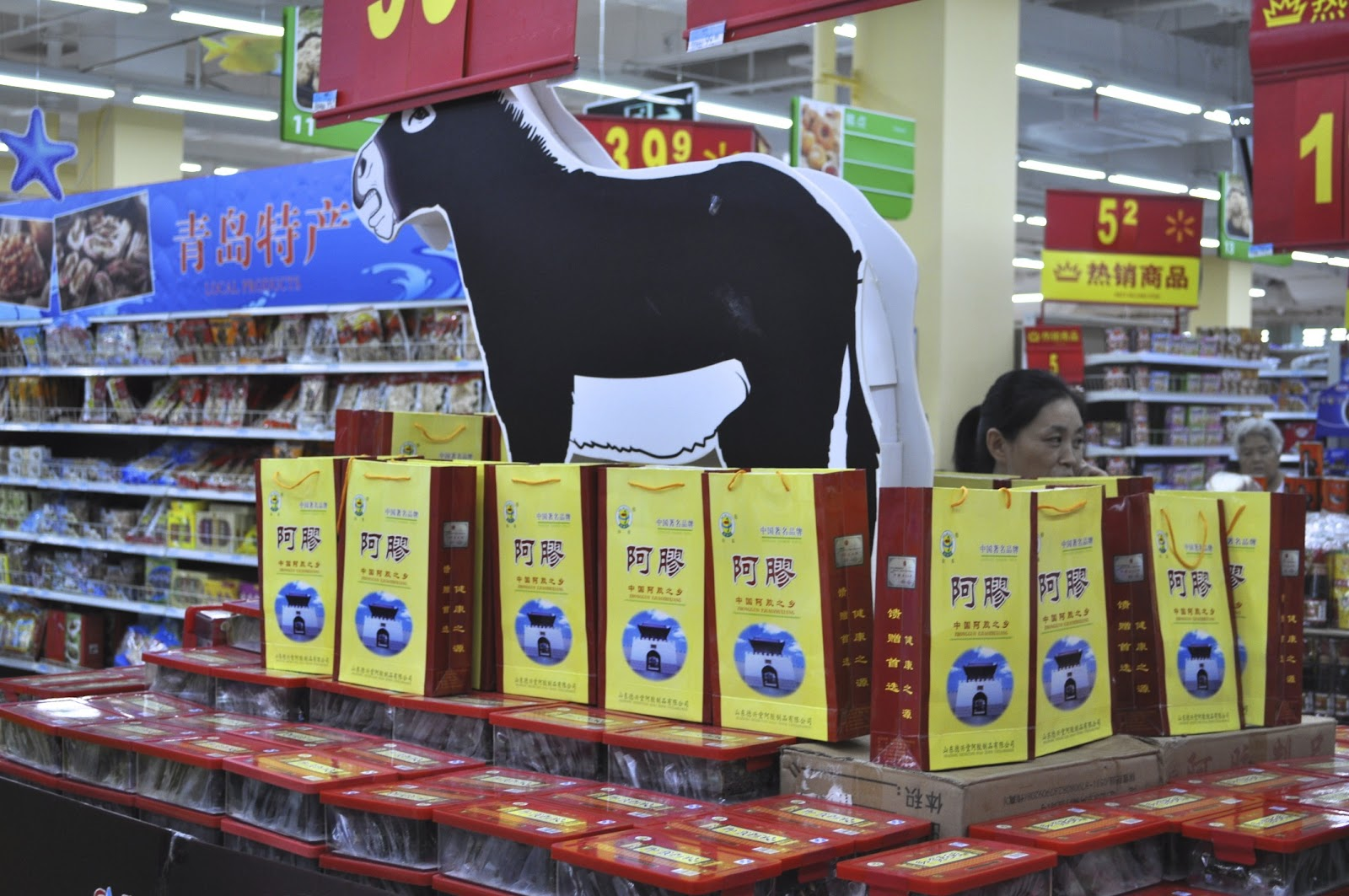 Featuring Your Local Qingdao Walmart The Mosbys In China