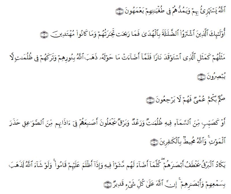 Tentang Surat Al Baqarah Ayat 15 Sampai 20