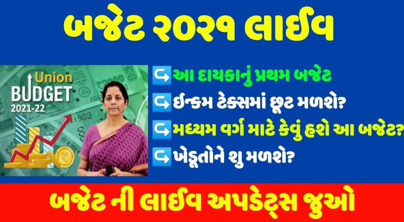 Budget 2021 Live Updates: FM Nirmala Sitharaman to present Budget today at 11 am