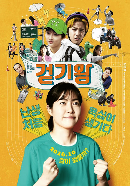 Sinopsis Queen of Walking / Keodkiwang (2016) - Film Korea Selatan