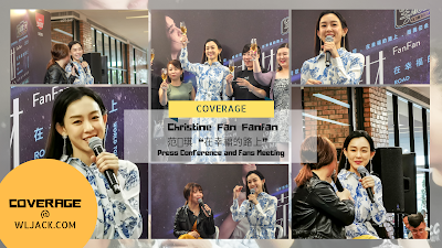 "[Press Conference Coverage]  Fanfan 范玮琪 ""在幸福的路上""世界巡回演唱会 Press Conference and Fan Meeting Event @ Da Men Mall"