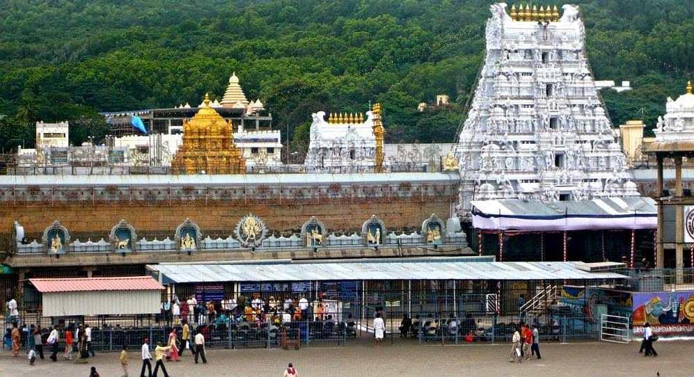 Tirupati Balaji Temple Wikipedia Hindi