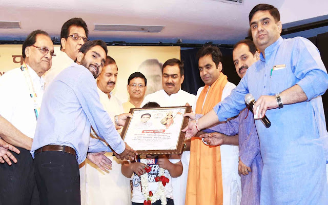 Indian Citizen Council  celebrated Hindu New Year