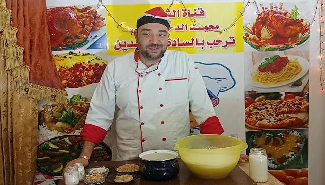 قرص ملبن ومكسرات الشيف محمد الدخميسي
