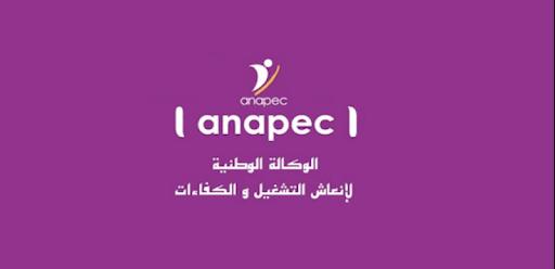 alwadifa club  alwadifa-maroc wadifa wadifa club wadifa maroc التعليم عن بعد