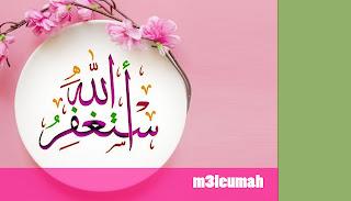 معلومات إسلامية