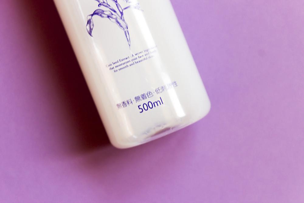 I-mju Naturie Hatomugi Skin Conditioner bottle