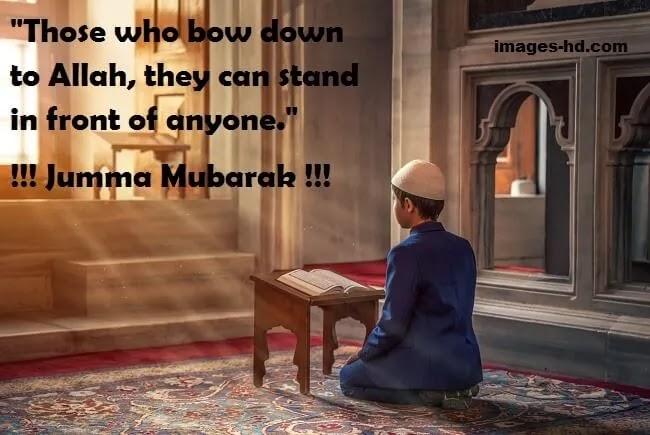bow down to Allah, jumma mubarak
