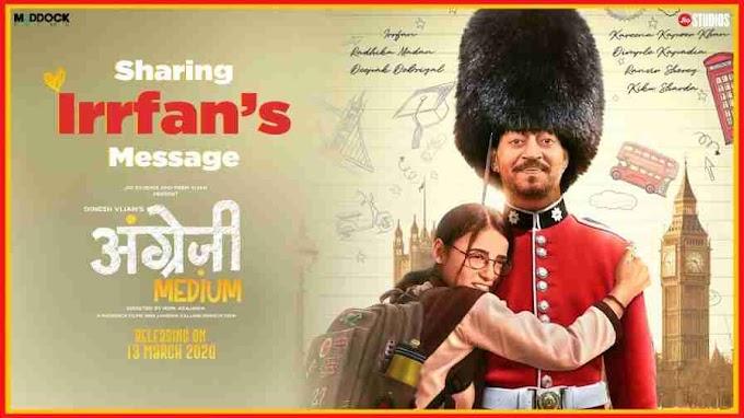 Angrezi Medium Movie Download 2020 |Hindi |300mb |720P |480P |FilmyZilla |TamilRockers