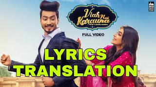Viah Nai Karauna Lyrics Meaning in Hindi (हिंदी) -Preetinder