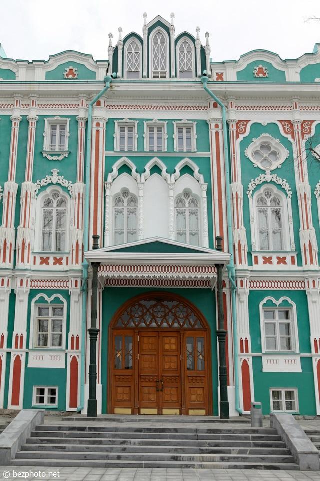 екатеринбург дом севастьянова