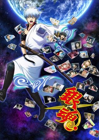 Gintama (2017): Porori-hen – Online