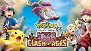 Pokemon Movie 18: POKEMON THE MOVIE HOOPA AND THE CLASH OF AGES  | Anime Episode