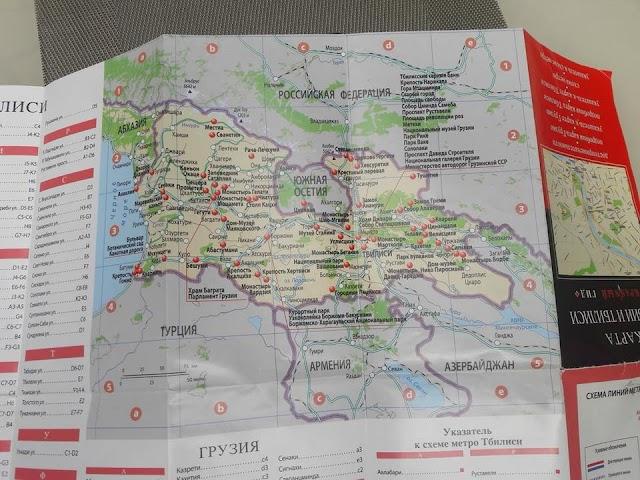 Нужна срочная и жесткая реакция в ответ на искажение карт Грузии российскими путеводителями