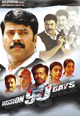 Poster Of Mission 90 Days In Hindi Dubbed 300MB Compressed Small Size Pc Movie Free Download Only At worldfree4u.com