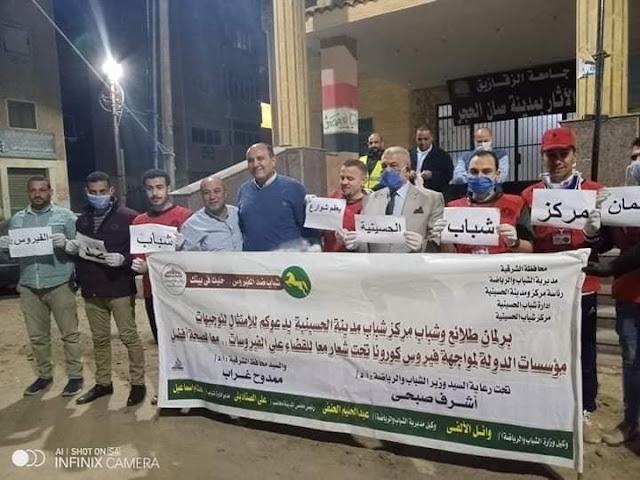 بالصور.. برلمان مركز شباب مدينة الحسينية يعقم مدينة صان الحجر