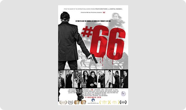 https://www.tujuweb.xyz/2019/06/download-film-66-full-movie.html