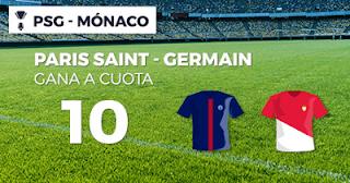 Paston Megacuota Supercopa Francia PSG vs Monaco 4 agosto