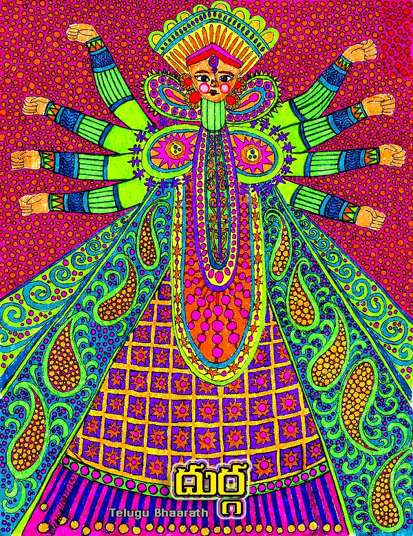దుర్గ - Durga