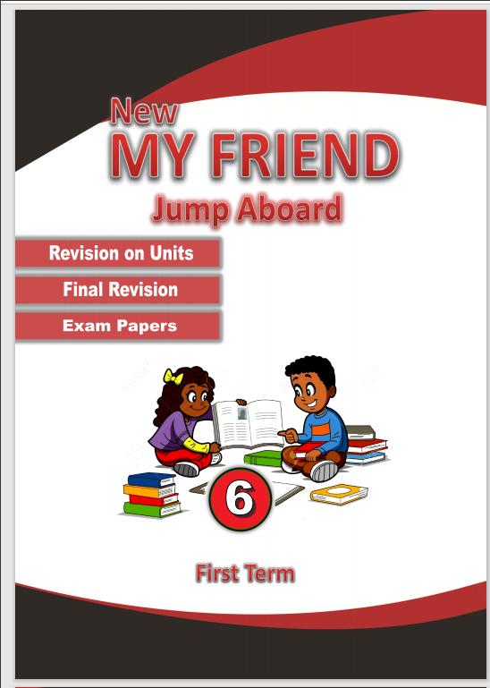 افضل مراجعة نهائية لمنهج جامب ابورد Jump Aboard 6 الصف السادس الابتدائى الترم الاول 2021