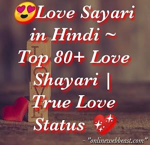 Love Sayari in Hindi ~ Top 80+ Love Shayari   True Love Status