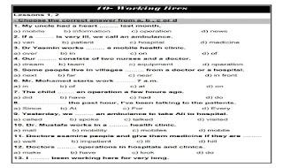 اقوى بنك اسئلة لغة انجليزية وورد للصف الثانى الاعدادى الترم الثانى - مستر عادل الحسينى اكبر مذكرة اسئلة انجليزي وورد تانية اعدادى ترم تانى