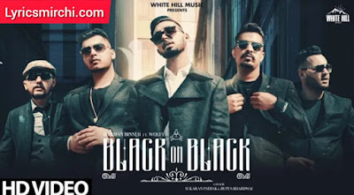 Black on Black ब्लैक ओं ब्लैक Song Lyrics | Harman Binner Ft. Wolfy | New Punjabi Song 2020