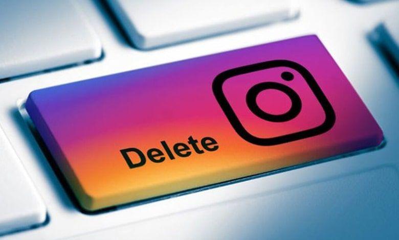 كيف تحذف حساب Instagram؟