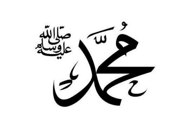 Kisah Keberkahan Nabi Muhammad Saat Kecil