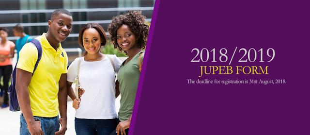 UNILORIN JUPEB Admission Form 2018