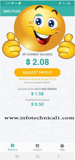 سر يخفيه الجميع عنك : شرح تطبيق SMS Profit لربح المال بدون استثمار + اثبات السحب