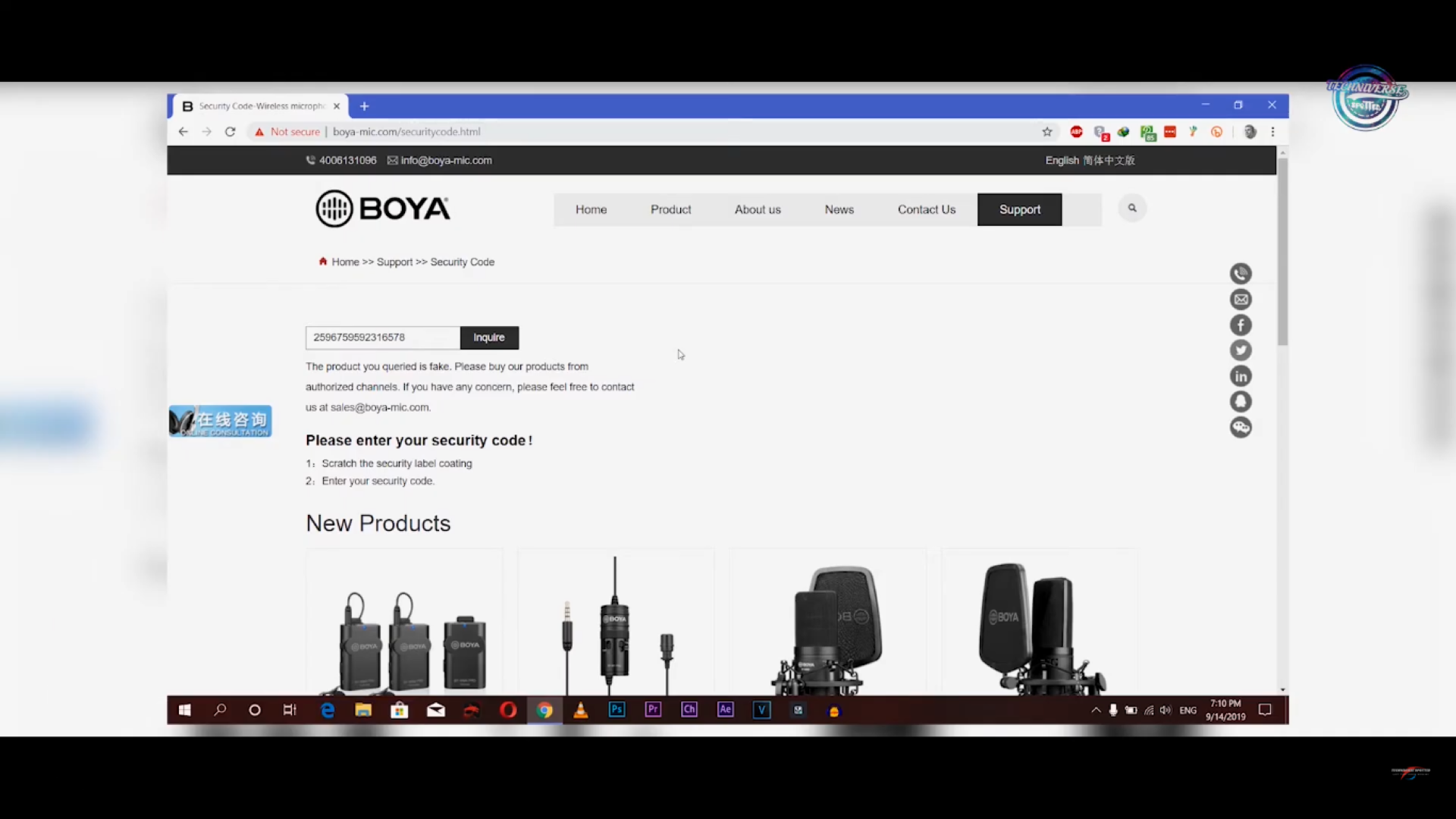 How to Check if Your BOYA Mic Is Real or Fake.
