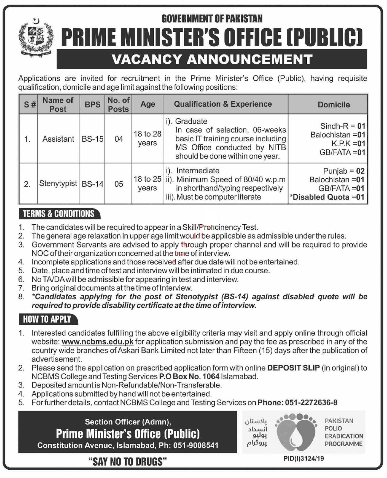 Prime Minister Secretariat Islamabad Jobs for Assistant (BPS-15) 2019