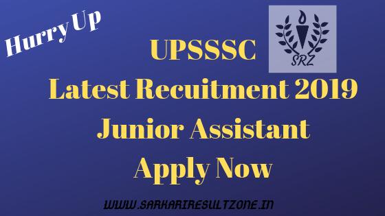 upsssc recruitment 2019, Recruitment 2019, upsssc jobs, upsssc recruitment, up, uttar pradesh, up jobs, upsssc full form, upsssc latest news,