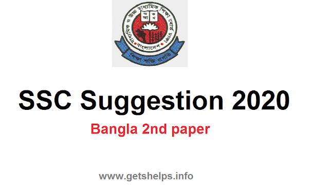 SSC suggestion 2020 bangla 100 common
