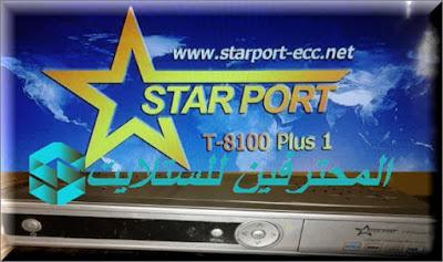 سوفت وير الاصلى STAR PORT  T-8100Plus1 الفضي