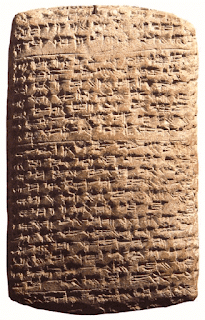 [[File:Amarna Akkadian letter.png|thumb|EA 161, letter by Aziru, leader of Amurru (stating his case to pharaoh), one of the Amarna letters in cuneiform writing on a clay tablet.]]