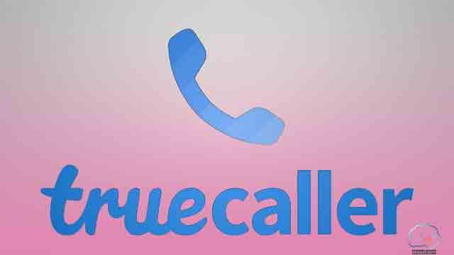 تنزيل تطبيق Truecaller نسخة الكاملة