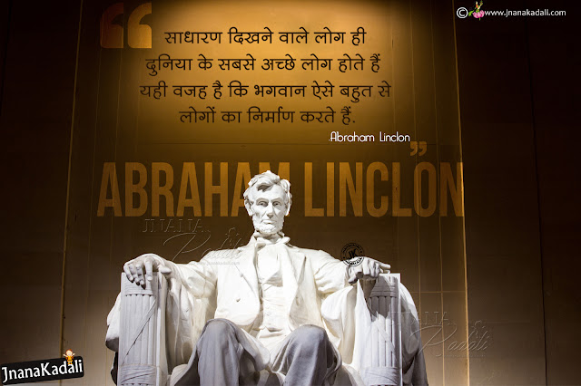 daily Hindi Quotes, Abraham Lincoln Hindi Quotes, Hindi Shayari by lincoln