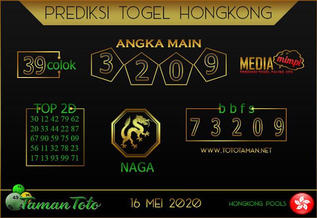 Prediksi Togel HONGKONG TAMAN TOTO 16 MEI 2020