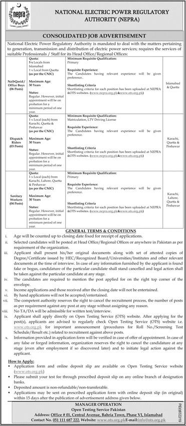 Wapda (Nepra ) Latest jobs vacancies 2020