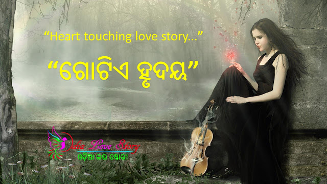 Odia Heart Touching Love Story